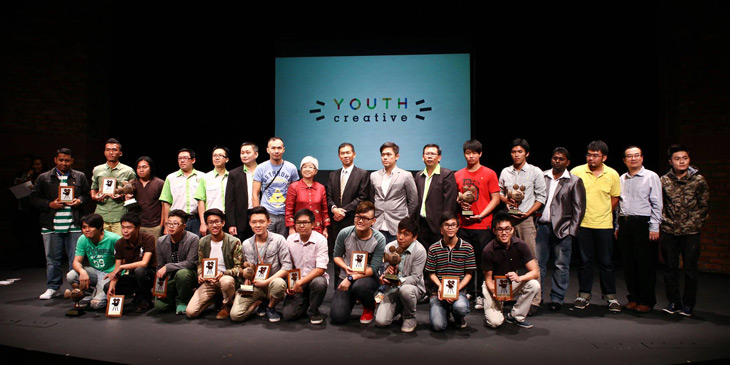 Youth Creative PSA Short Film Contest 2013