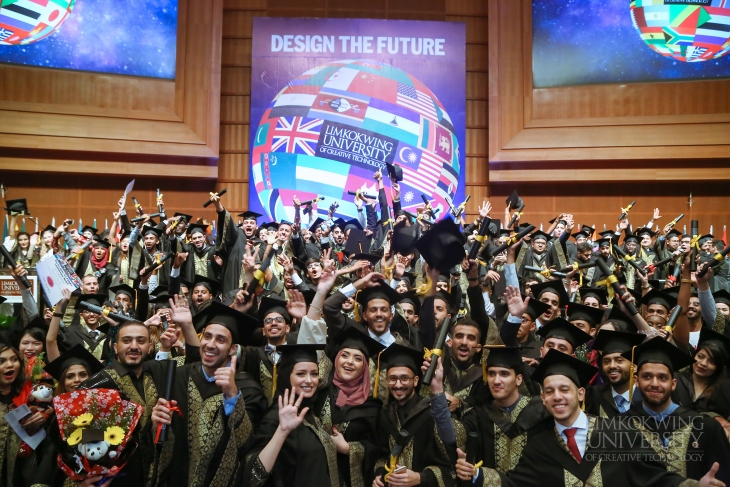 Class of 2018 Graduation: Design Your Future