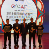 Limkokwing dominates Guiyang International Students Ocean Short Film Competition 2018