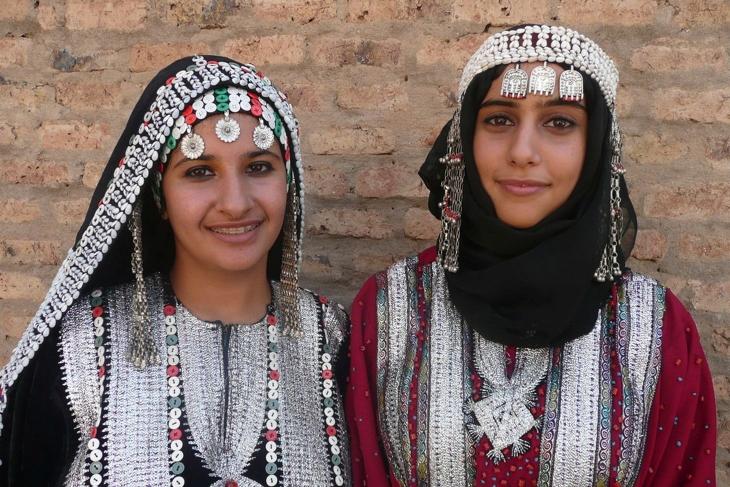 yemen dating website