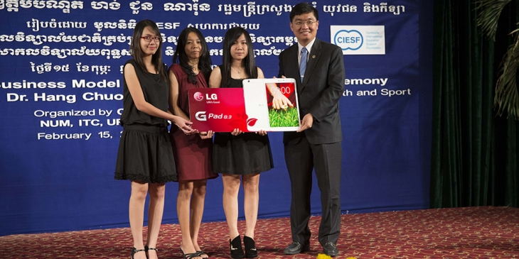 Business Model Competition 2014, 3rd Place