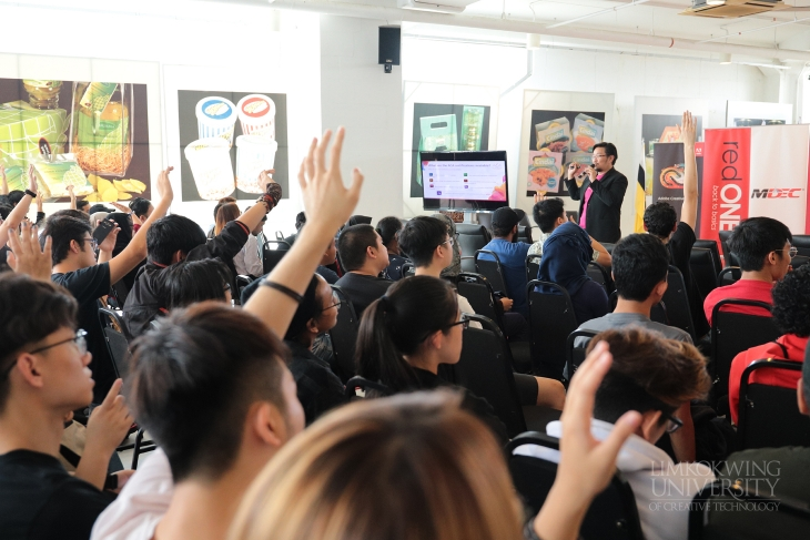 Creative Industry Talk & Adobe Competition brings animation enthusiasts together
