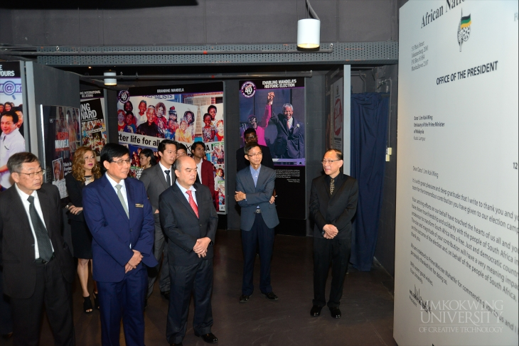 Limkokwing Branding & Packaging Design Centre set to elevate Malaysian SMEs to new heights