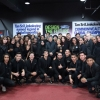 Limkokwing International Student Ambassadors: Future Leaders of the World