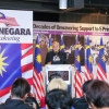 "Limkokwing launches ""Demi Negara"" campaign ahead of 2018 National Day celebrations"