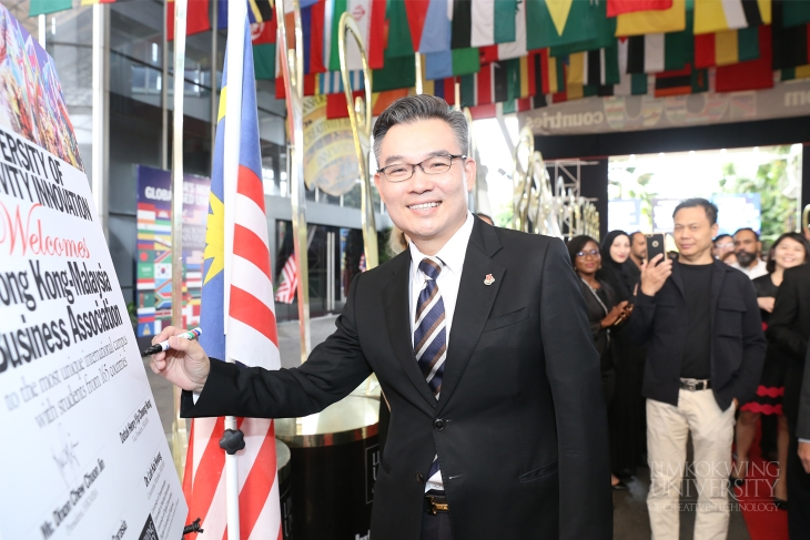Hong Kong-Malaysia Business Association (HKMBA) explores partnership with Limkokwing University