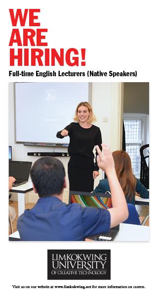 English Lecturer