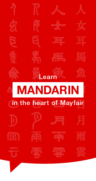 Learn Mandarin in the heart of Mayfair