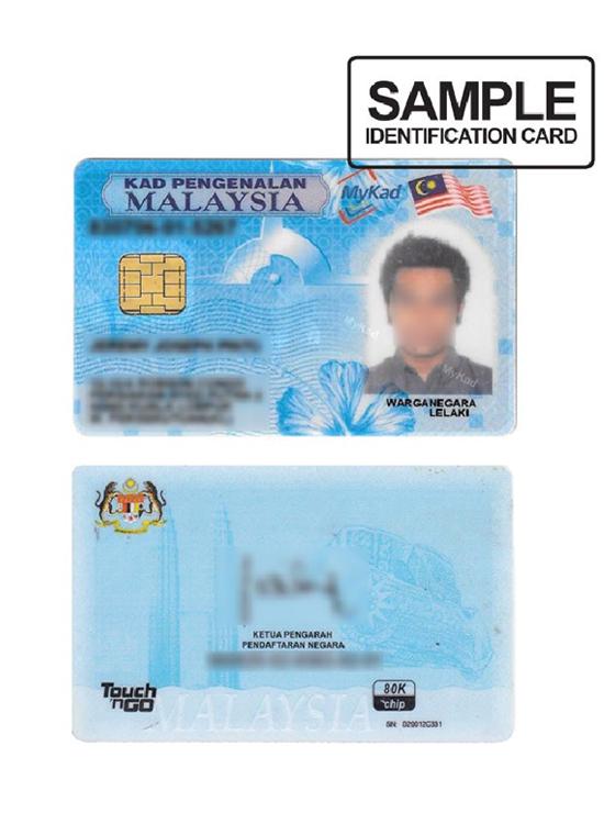 IC or Passport Copy
