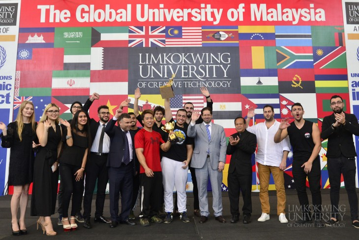 Rss @ Limkokwing University of Creative Technology
