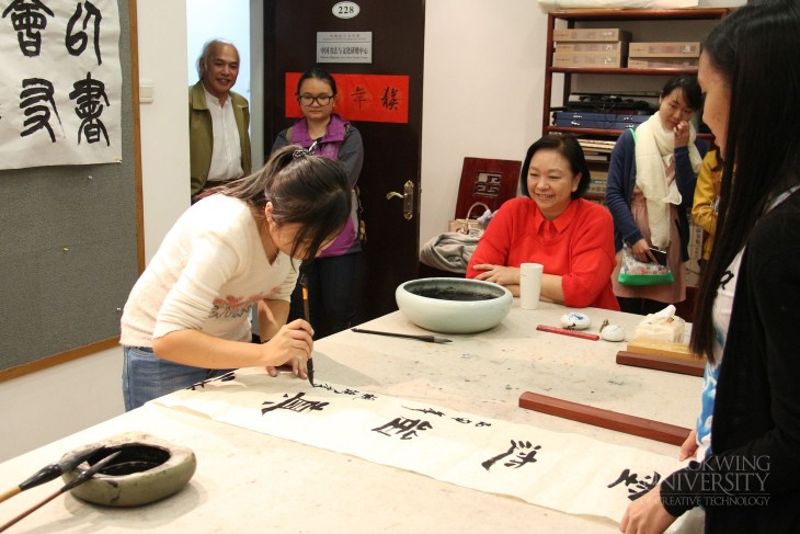 Multimedia Student Wins Lion Parkson Calligraphy