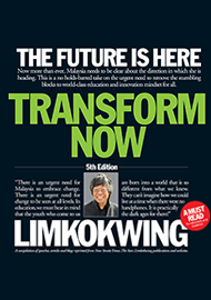 The Future is Here- Transform Now