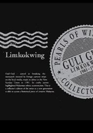 Guli-guli Limkokwing 1981-1987