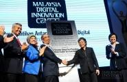 Limkokwing University launches National Training Centre for Digital Media